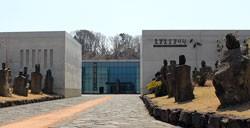 JEJU stone park, where Korean fantasy lives