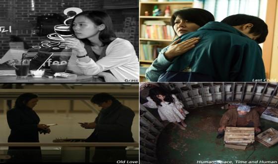 4 Korean Films Selected for 2018 Berlinale