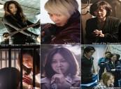 Women-Led Thrillers Impress Overseas