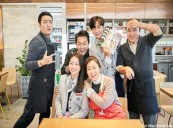 KANG Hyo-jin's Upcoming Comedy THE MAN INSIDE ME Finishes Filming