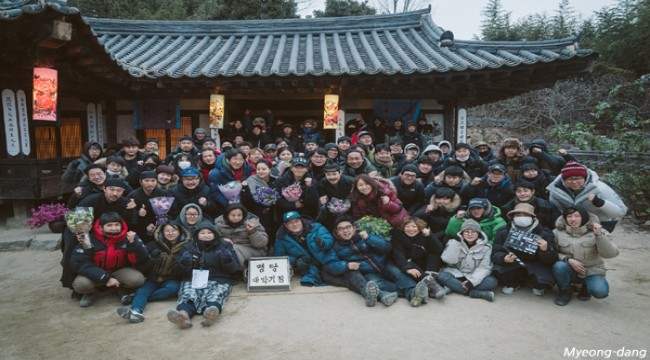 MYEONG-DANG Wraps 4 Months of Filming