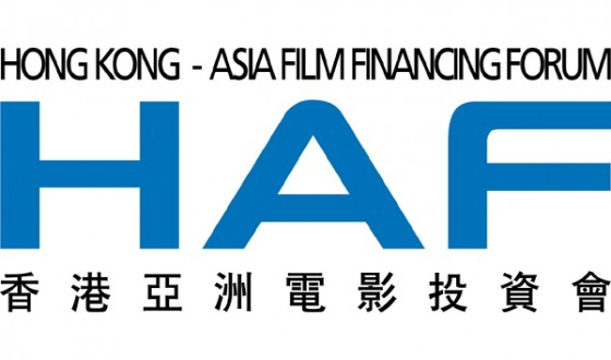 Hong Kong Asia Film Financing Forum Selects THE BIG PICTURE and ON HIGH ICE