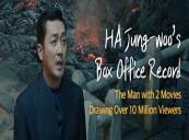 HA Jung-woo's Box Office Record