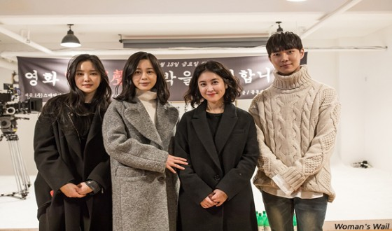 WOMAN'S WAIL Remake with SEO Young-hee Begins Production