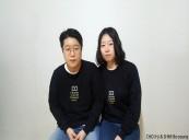Purplay's CEO CHO Il-ji & Programmer SHIM Bo-young
