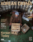 Korean Cinema Today vol.30