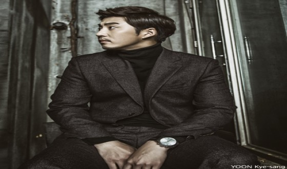 YOON Kye-sang Confirmed to Star in MALMOI