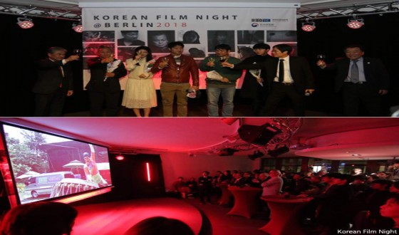 KOFIC Hosted Korean Film Night in Berlin