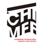 Chungmuro International Musical Film Festival (CHIMFF)