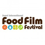 Seoul International Food Film Festival (SIFFF)
