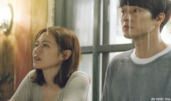 BE WITH YOU Lines Up International Release Dates