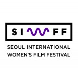 Seoul International Women's Film Festival (SIWFF)