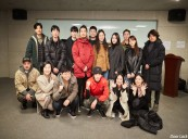 KONG Hyo-jin Wraps Up DOOR LOCK