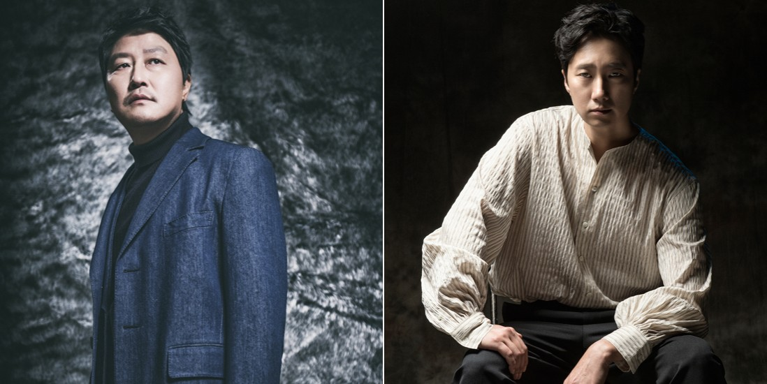 SONG Kang-ho and PARK Hae-il to Reunite for Period Drama