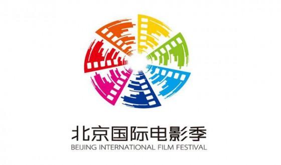 The 8th Beijing International Film Festival Invites Five Korean Films