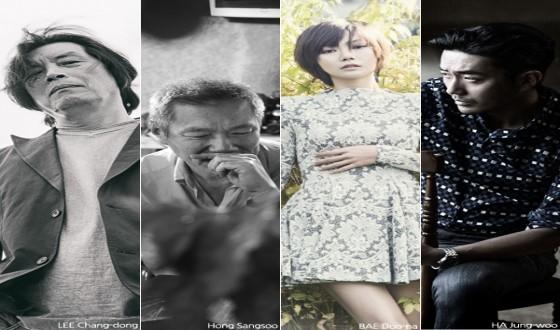 AMPAS Invites 14 New Korean Members
