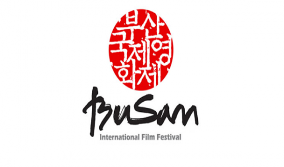 Busan Announces Extensive Support To BIFF