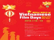 KOFIC Held Vietnamese Film Days