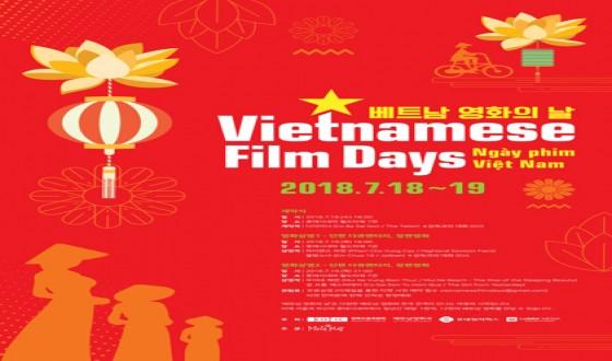 KOFIC Held Vietnamese Film Days
