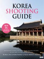 2018 Korea Shooting Guide