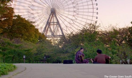 KoBiz Online Screening Service for BIFAN 2018 Kicks Off