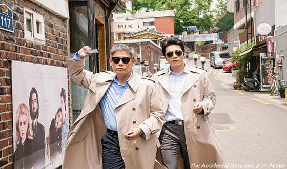 THE ACCIDENTAL DETECTIVE 2 to be Released in Malaysia, Vietnam, Taiwan, and More