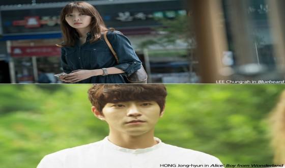 LEE Chung-ah and HONG Jong-hyun Wrap Timeloop Drama SPRING, AGAIN