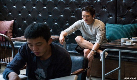 Melbourne International Film Festival Screens 6 from Korea