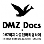 DMZ International Documentary Film Festival (DMZ DOCS)