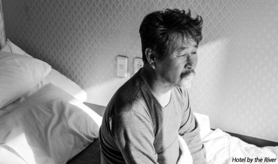 KI Joo-bong Earns Best Actor in Locarno for HOTEL BY THE RIVER