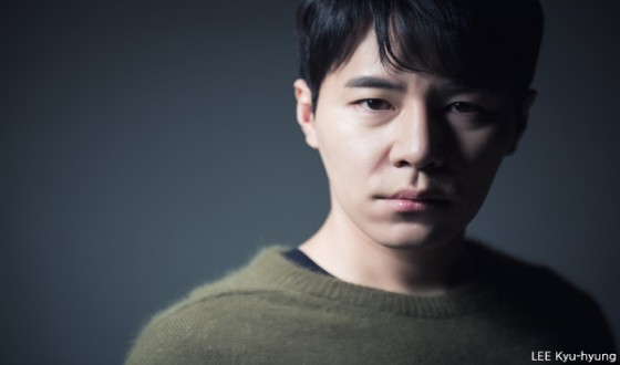LEE Kyu-hyung Swears in for WITNESS