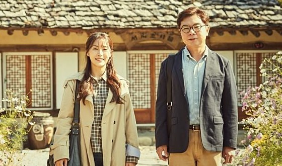 BEAUTIFUL FOOD with PARK Gyu-ri Premieres in Kyoto