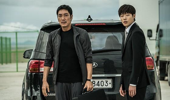 New Zealand Korean Film Festival Opens Doors to 2018 Edition