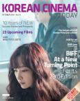 Korean Cinema Today vol.32
