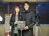 KIM Rae-won and KONG Hyo-jin Start Filming THE MOST ORDINARY ROMANCE