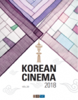 Korean Cinema 2018