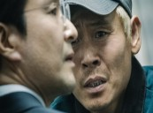 Berlinale Extends Invites to New Films from ZHANG Lu and LEE Su-jin