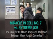 MIRACLE IN CELL NO.7 vs. EXTREME JOB