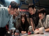 Korean Horror 0.0MHz Secures May Release Slot