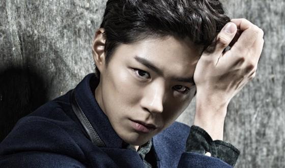 PARK Bo-gum Cast in Title Role of SEO BOK