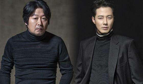RYOO Seung-wan Plots ESCAPE with KIM Yun-seok, ZO In-sung