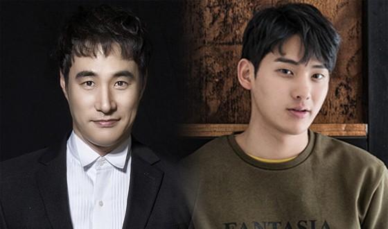 BAE Sung-woo and JUNG Ga-ram Perform INVESTIGATION TRIP