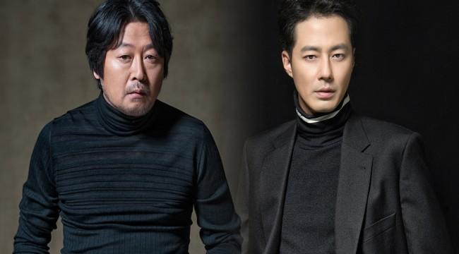 RYOO Seung-wan Plots ESCAPE with KIM Yun-seok, ZO In-sung