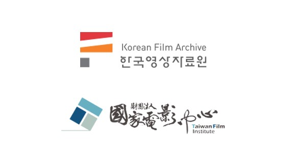 Korean Film Archive and Taiwan Film Institute Sign MoU