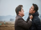 JUNG Woo-sung and KWAK Do-won to Brave STEEL RAIN 2