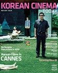Korean Cinema Today vol.34