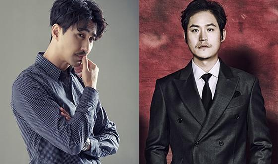 CHA Seung-won, KIM Sung-kyun and LEE Kwang-soo Fall into SINKHOLE