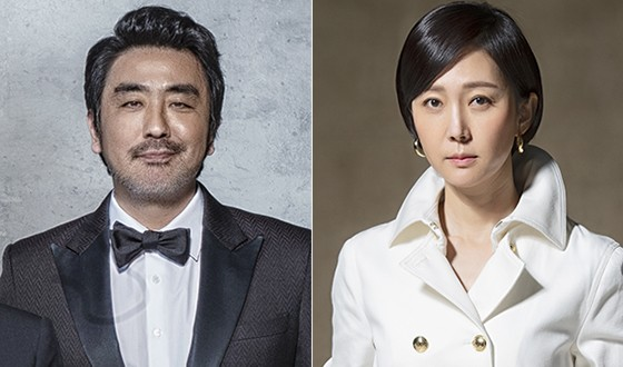 RYU Seung-ryong and YUM Jung-ah Join LIFE IS BEAUTIFUL