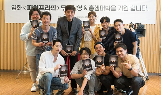 Director YOO Ha Has a New Project in the PIPELINE