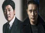 SONG Kang-ho and LEE Byung-hun to Take Flight in EMERGENCY DECLARATION